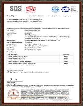 <span>SGS通標檢測</span>